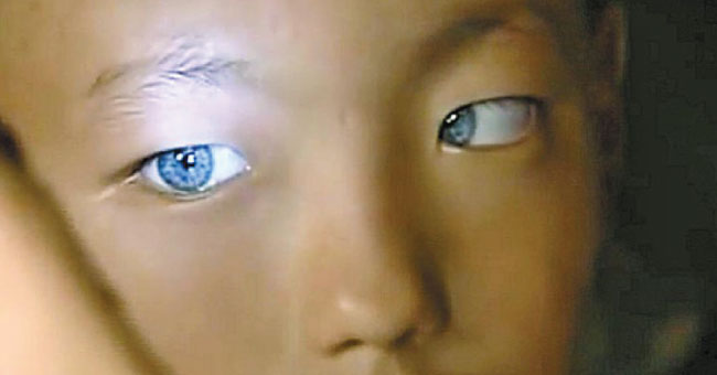 Child From A New Human Race Living In China